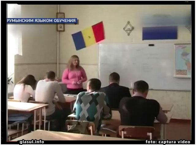 In loc sa amelioreze conditiile de trai, separatistii transnistreni prefera sa faca propaganda impotriva scolilor romanesti, foto: captura video