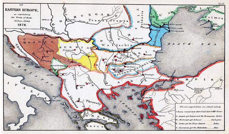 La 13 iulie 1878 era semnat Tratatul de la Berlin.Romania devenea complet independenta de Imperiul Otoman