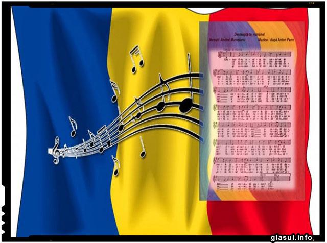 29 iulie, Ziua Imnului National al Romaniei