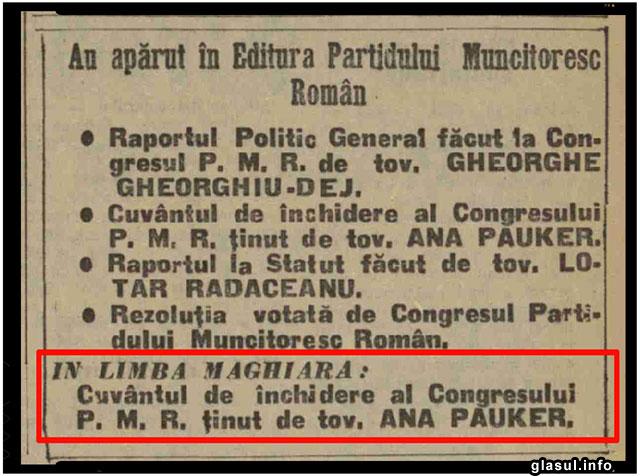 S-a reluat procesul de globalizare sistat la sfarsitul anilor 50 in Romania