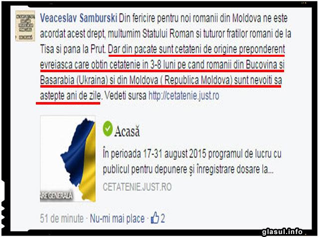 ATENTIE! Romania este stat antinational! Etnicii romani care cer redobandirea cetateniei romane sunt discriminati