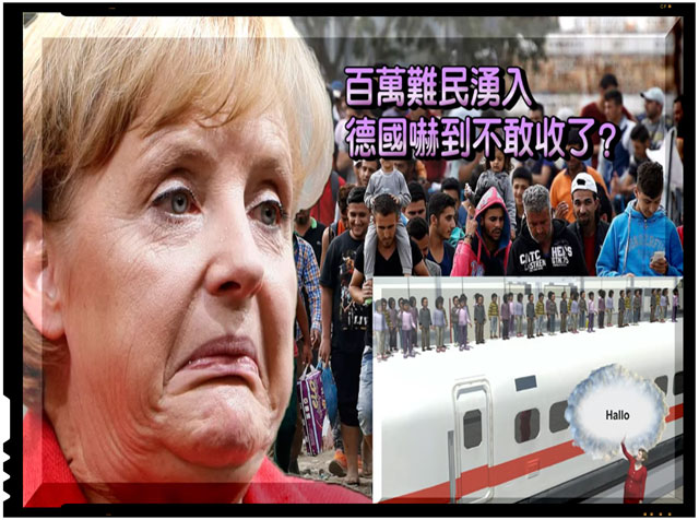 Criza refugiatilor ajunsi in Germania este prezentata in Taiwan printr-o parodie animata, foto: captura youtube