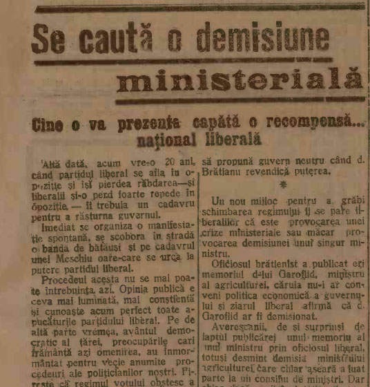 Ecouri din trecut: Practici marlanesti liberale. Cei care nu pot invata din istorie sunt condamnati sa o repete