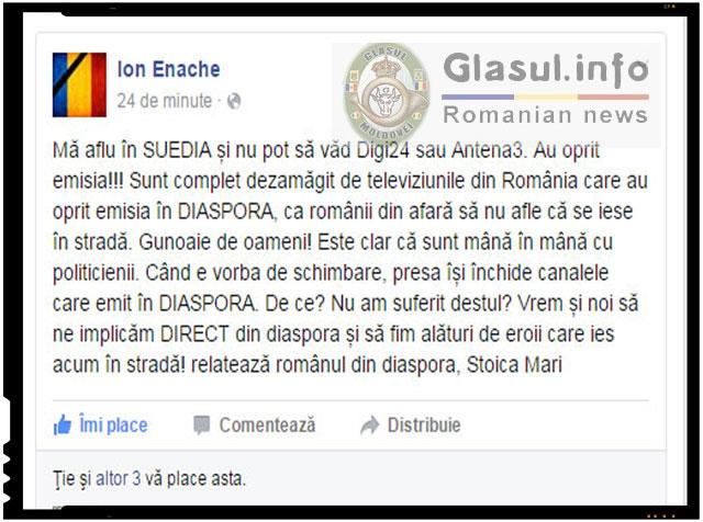 """Se mai poate vorbi in Romania de democratie? Jandarmii din strada: """"La 23:30 intervenim!"""""""