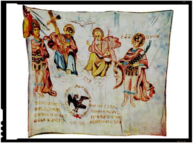 Steagul de lupta nationala al lui Tudor Vladimirescu