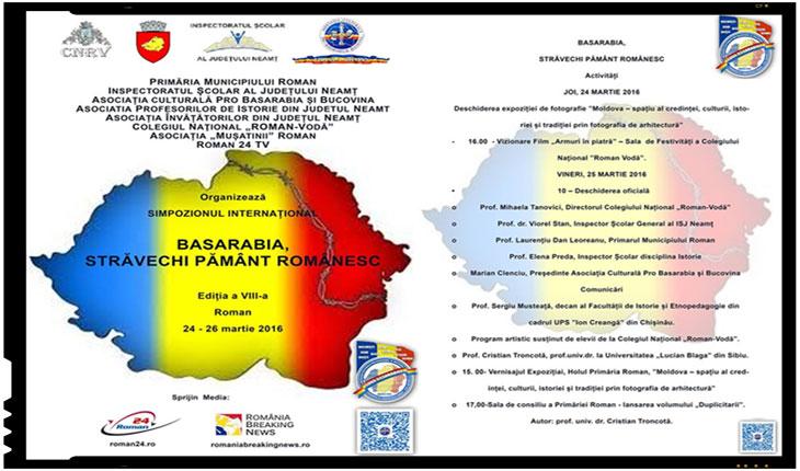 """A VII-a ediție a simpozionului """"BASARABIA, STRĂVECHI PĂMĂNT ROMÂNESC"""", dedicat împlinirii a 98 de ani de la Unirea Basarabiei cu România, foto: Asociatia Culturala Pro Basarabia si Bucovina"""