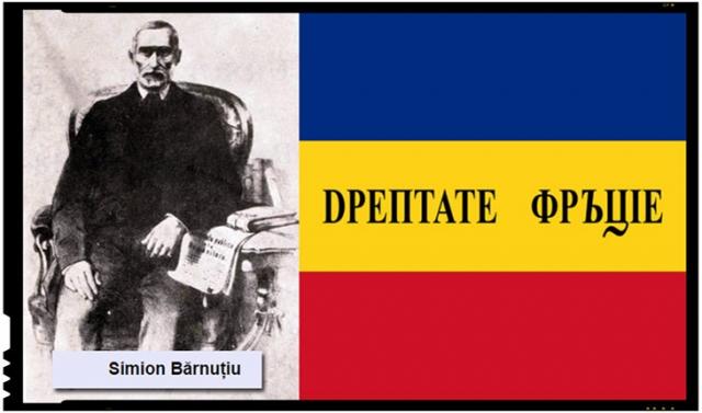 """La 12 martie 1848, Simion Bărnuţiu a redactat """"Proclamaţia către români"""""""