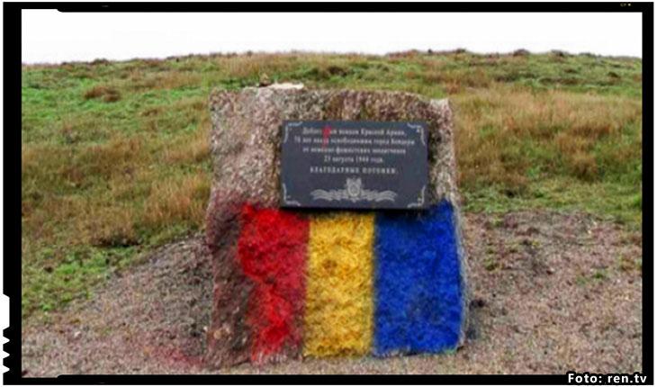Transnistria - Tricolor pe monument sovietic