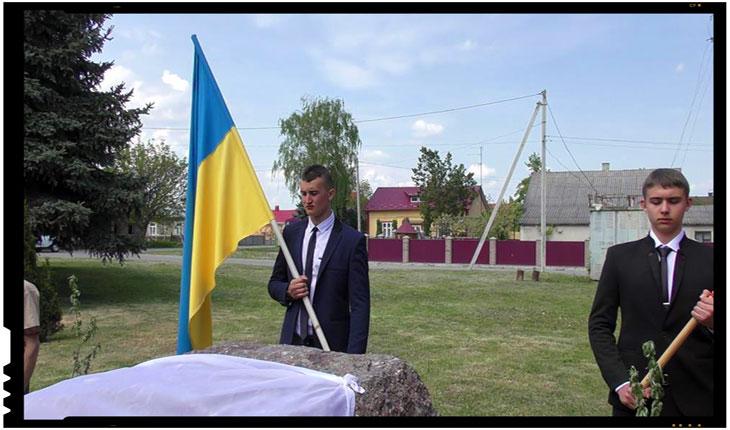 Piatra comemorativa in cinstea si memoria romanilor din Boian, deportati de rusi in aprilie 1916
