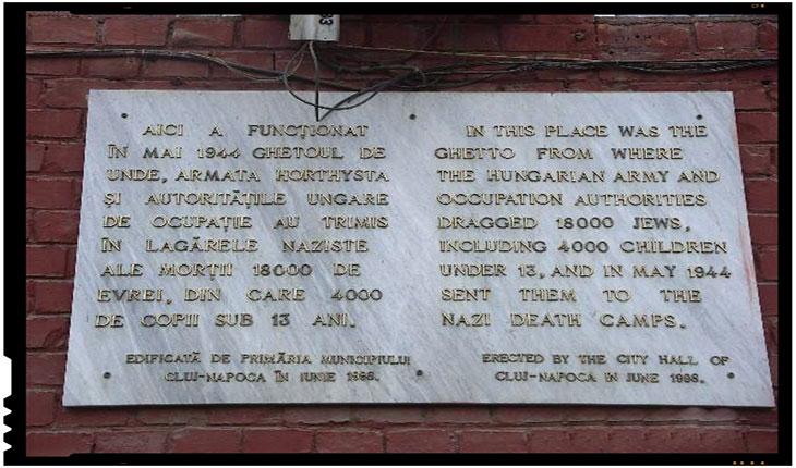 Placă comemorativă în zona unde s-a aflat ghetoul Iris . 9 iunie 1944 Cluj - Ultimul tren cu evrei pe care armata horthysta il trimitea in lagarele naziste ale mortii