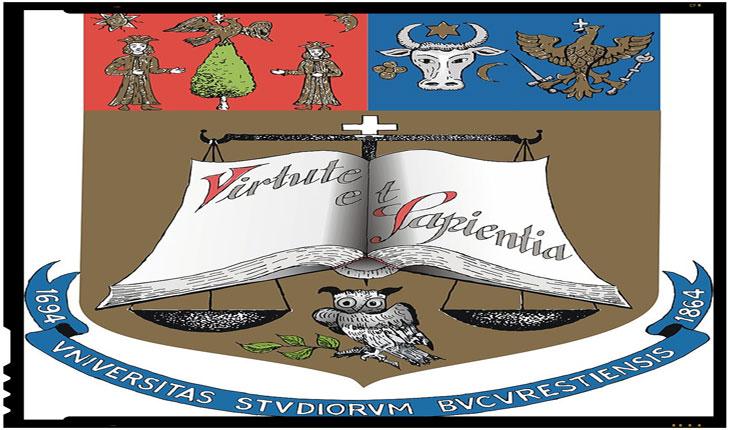 Pe 16 Iulie 1864 este infiintata Universitatea din Bucuresti