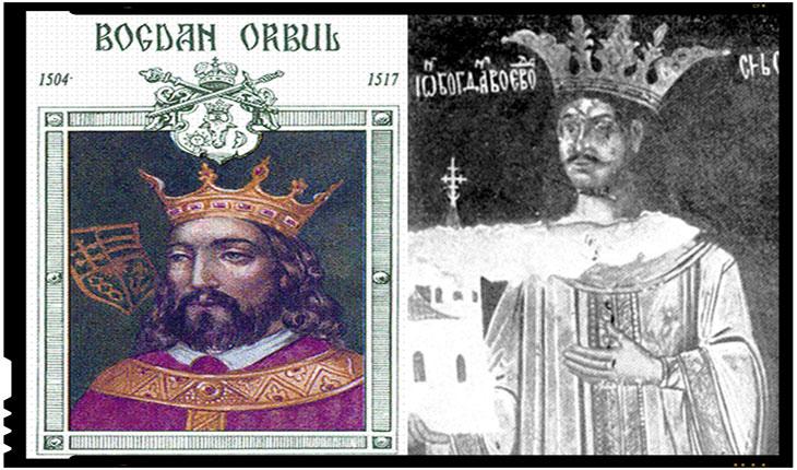 """Bogdan al III-lea Orbul sau """"cel orb"""""""
