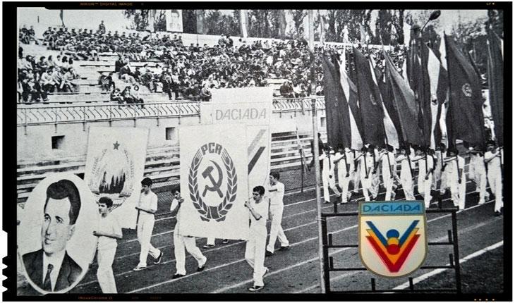 Reinvie Daciada lui Ceausescu? Ministerul Tineretului si Sportului lanseaza un program pe modelul Daciadei