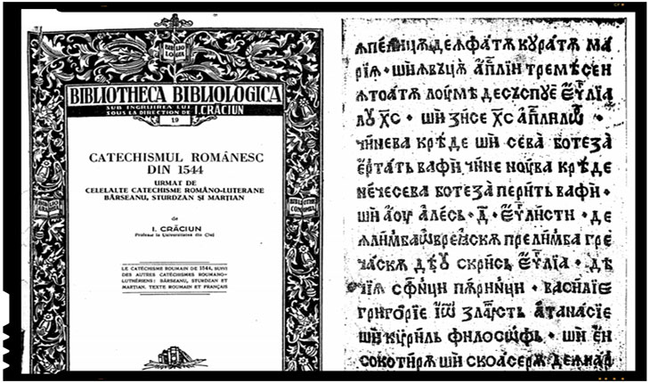 """La 16 iulie 1544 Filip Moldoveanul a tipărit la Sibiu """"Catehismul românesc"""", prima carte tipărită în limba română, Foto: remusmirceabirtz.files.wordpress.com"""