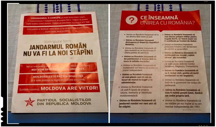 Socialistii din Republica Moldova spun lucruri trasnite, Foto: Constantin Codreanu, facebook.com/inconstantin