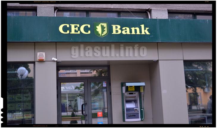 Aveti cont la aceasta banca? Zeci de romani isi verifica acum conturile