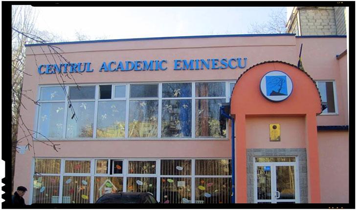 CENTRUL ACADEMIC INTERNAȚIONAL EMINESCU - CHIȘINĂU!, Foto: facebook.com/Centrul-Academic-Interna%C8%9Bional-Eminescu-277601359016273/