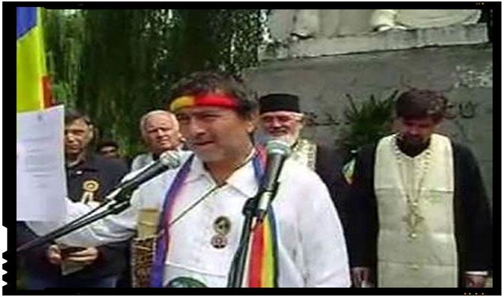 TOȚI PENTRU ROMÂNIA!