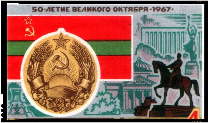 Pe 2 august 1940 Stalin semna decretul abuziv de infiintare a Republicii Socialiste Moldovenesti