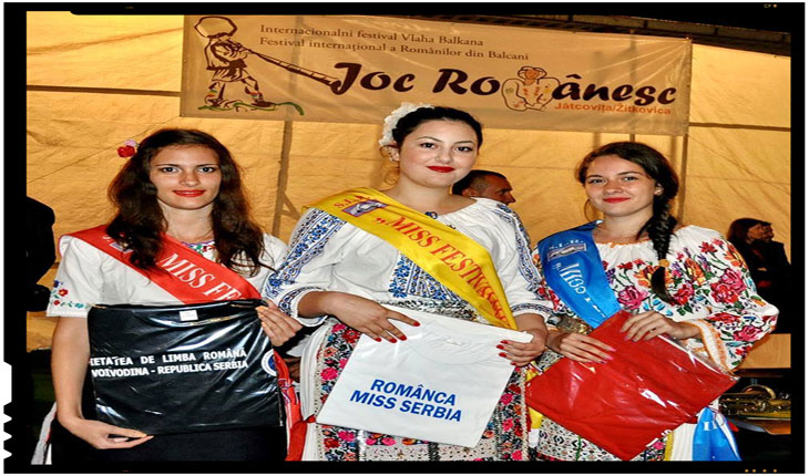 "Pe 20 august 2016 are loc Concursul ,,ROMÂNCA - MISS SERBIA"" la SÂN MIHAI, Foto: facebook.com/RaduFlora/"