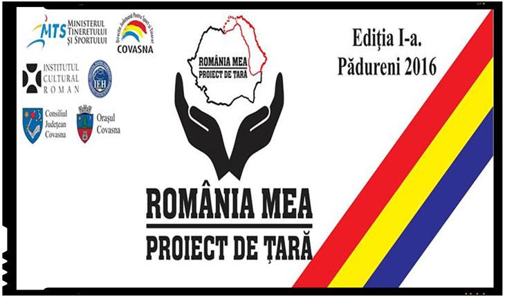 Proiectul de Țară: România mea!, eveniment international organizat intre 19-26 august 2016 la Pădureni