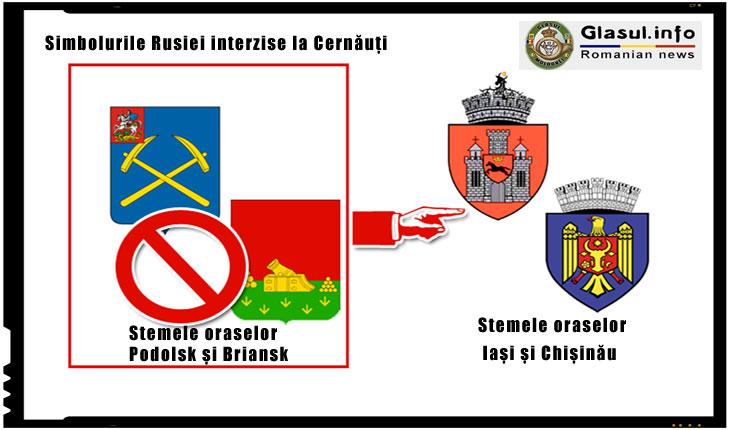 La Cernăuţi, stemele oraselor rusesti Podolsk și Briansk au fost inlocuite cu cele ale Iaşului şi Chişinăului