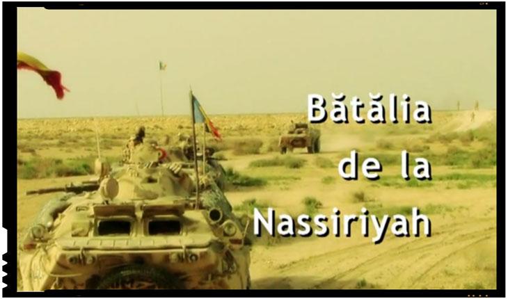 Bătălia de la Nassiriyah, prima lupta a Armatei Romane de dupa cel de-al doilea razboi mondial, Foto: Captura video Vimeo, Radio Romania