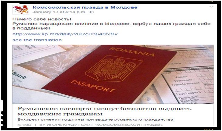 """Presa de limba rusa din Moldova nemultumita de reducerea taxelor pentru obtinerea cetateniei romane: """"Ne recruteaza cetatenii!"""", Foto: captura Facebook"""