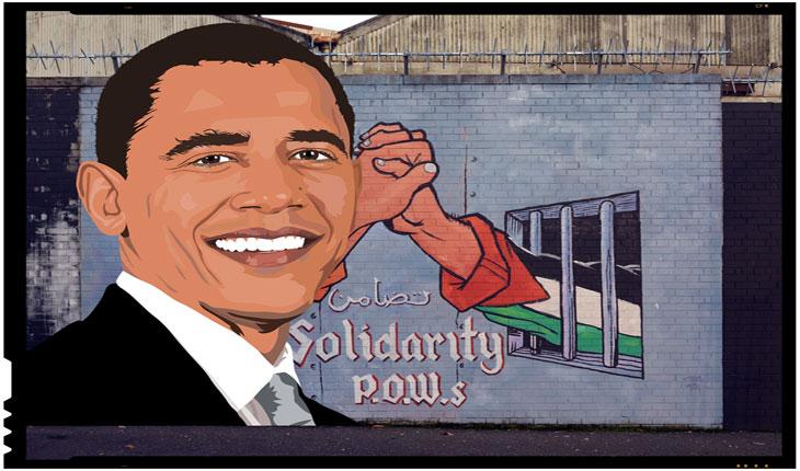 Administratia Obama a transferat in ultima clipa 221 de milioane de dolari Autoritatii Palestiniene