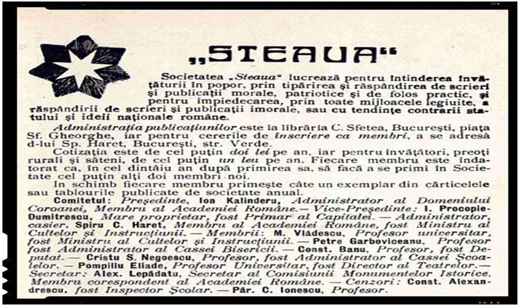 "Organizatii patriotice romanesti de altadata: Societatea ""STEAUA"""