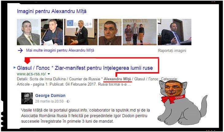 Dezmintire oficiala: Alexandru Mîță nu este colaborator sau asociat in vreun fel cu Glasul.info