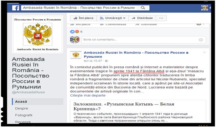 Ce spune Ambasada Rusiei in Romania despre masacrul de la Fantana Alba, Foto: captura facebook