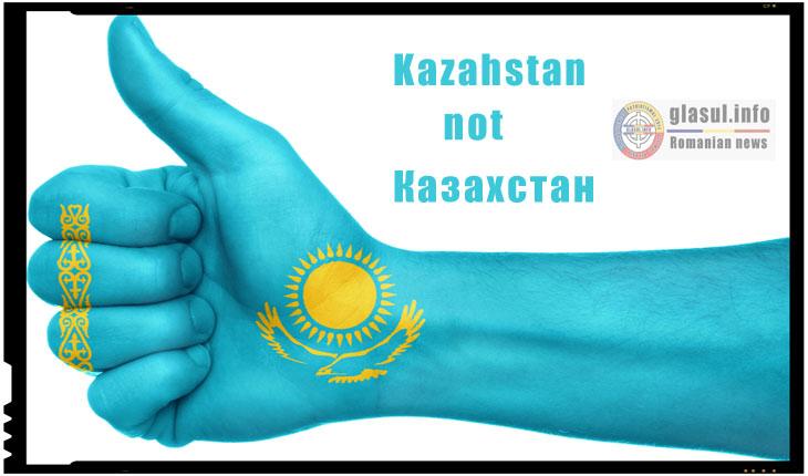 Din 2018 Kazahstanul face trecerea la alfabetul latin