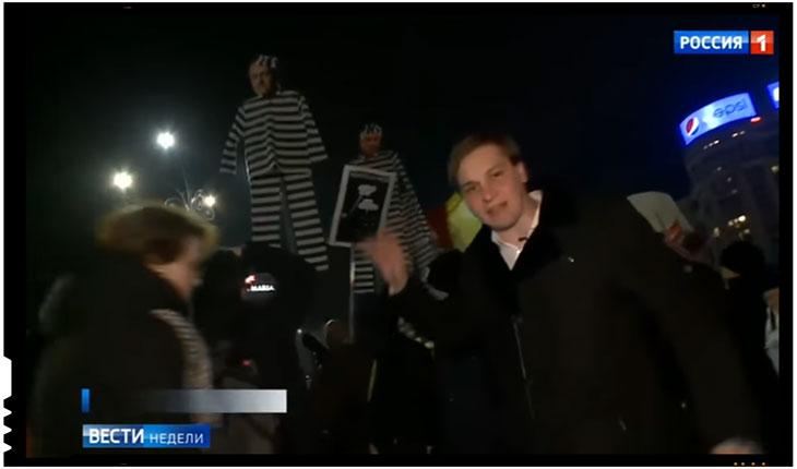 (VIDEO) Adevarata fata a propagandei rusesti, Foto: captura Rossia 1