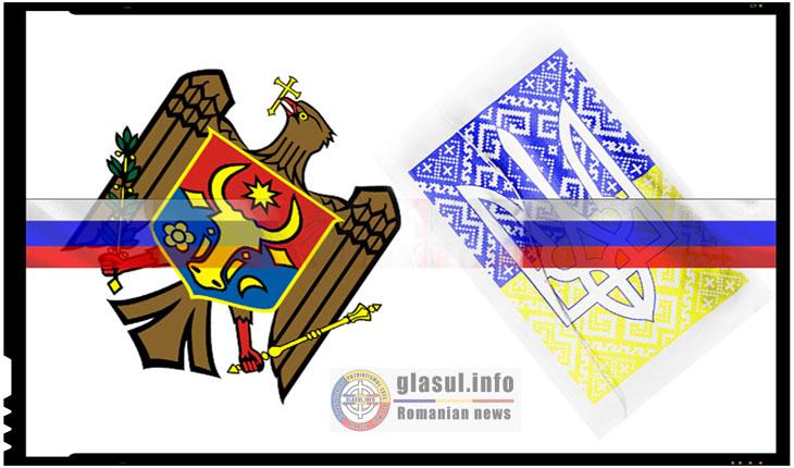 Ucraina isi manifesta ingrijorarea legata de apropierea Republicii Moldova de Rusia