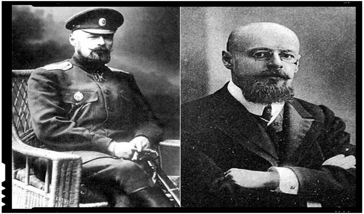 În căutarea lui Vladimir Purișchevici Partea 1: Sutele Negre (Ante-Primul Război Mondial)