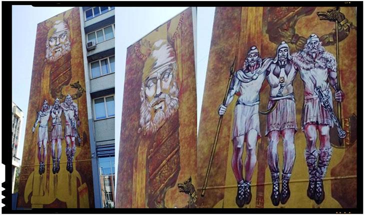 Istoria romanilor nu este uitata la Chisinau: a fost inaugurata o pictura murala inspirata din istoria Daciei, Foto: Odnoklassniki