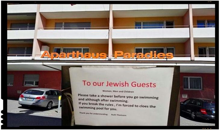 Un hotel din Elvetia a instalat un afis in care li se cerea evreilor sa faca dus inainte de a intra in piscina, Foto: animanews.org
