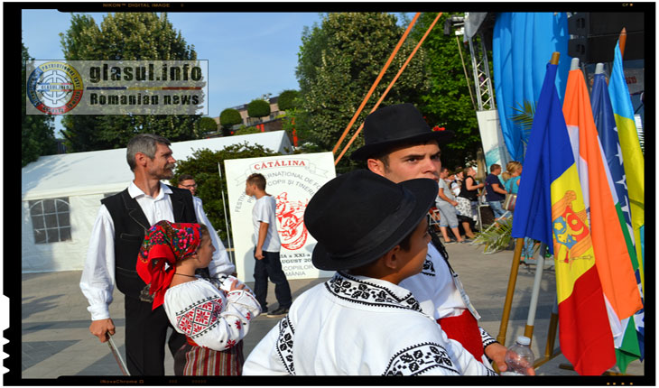 "Festivalul International de Folclor ""Catalina"" IASI - 26 august 2015, Foto: Fandel Mihai"