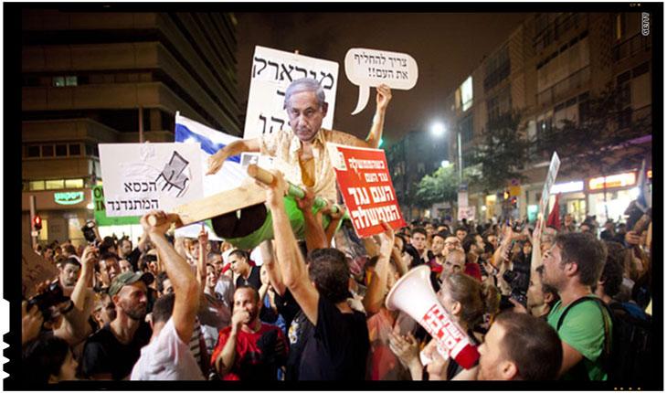 Lovitura de stat incercata in Israel dupa aceeasi reteta ca in Romania, Foto: animanews.org