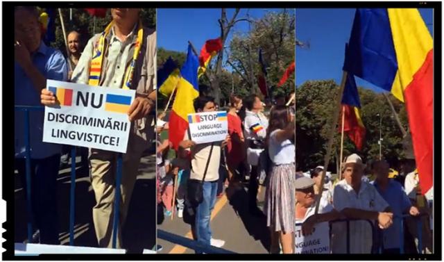 Românii protesteaza in fata Ambasadei Ucrainei la Bucuresti impotriva deciziei de a inchide scolile romanesti, Foto: captura video NEAMUNIT