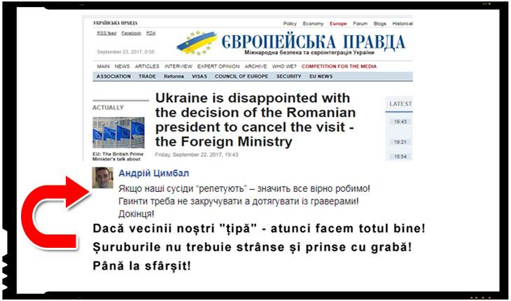"""Ucrainenii reactioneaza la anularea vizitei presedintelui României: """"Dacă vecinii noștri """"țipă"""" - atunci facem totul bine! Șuruburile nu trebuie strânse și prinse cu grabă! Până la sfârșit!"""", Foto: captura eurointegration.com.ua"""