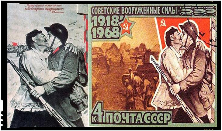 Propaganda bolsevica