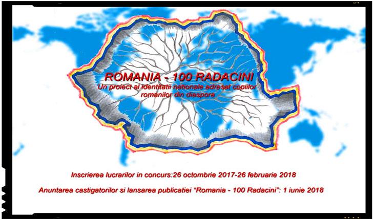 """""""România - 100 Rădăcini"""", un concurs de desene adresat copiilor români din diaspora, Foto: facebook.com/pg/România-100-Rădăcini-1478410465539503"""
