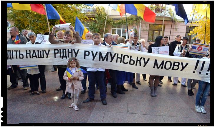 "Românii din Ucraina: ""NU NE FURAȚI LIMBA ROMÂNĂ!"", Foto: ZorileBucovinei.com"