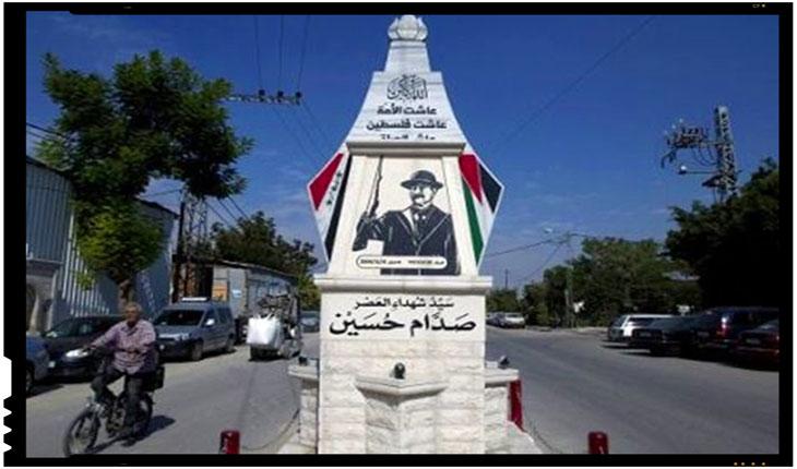 In Palestina a fost ridicat un monument in onoarea lui Saddam Hussein, Foto: animanews.org