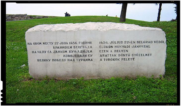 Initiativa romaneasca la Belgrad: un roman a cerut ca pe piatra comemorativa a Bătăliei de la Belgrad din 1456 din parcul Kalemegdan din Belgrad sa apara si o inscriptie in limba română, Foto: ro.wikipedia.org, User:JustUser