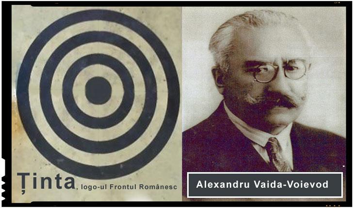 Istoria interzisa: la 25 februarie 1935 era infiintat partidul Frontul Românesc de catre Alexandru Vaida-Voievod