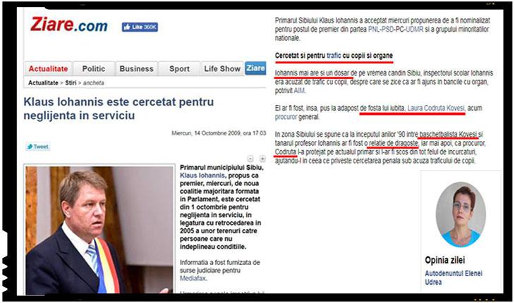 """Narcisa Iorga despre Ziare.com: """"Mi-e mie rușine să citesc ce putea să scrie atunci acest site"""". Deontologie TFL-ista?"""