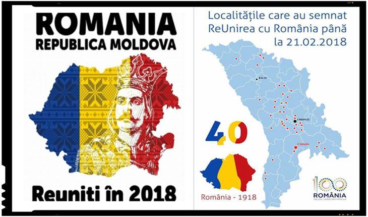 Presa sarba scrie despre Unirea dintre Romania si Republica Moldova, Foto: nacionalist.rs